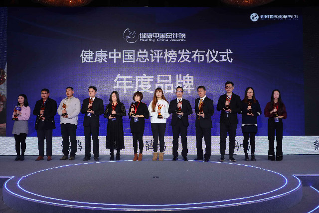 "SINOCARE WAS AWARDED ""BRAND OF THE YEAR"" IN THE TENTH HEALTHY CHINA AWARDS"