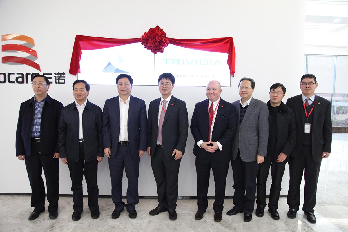 三诺生物通过海外收购成为全球第六大血糖仪企业