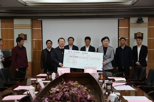 三诺糖尿病公益基金会向中南大学捐赠1000万