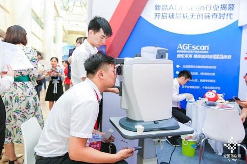 第十四届全国药店周开幕 三诺携新品AGEscan参展