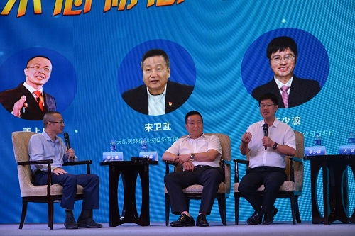 湖南省中小企业领军企业家交流会召开 三诺助力潇湘产业发展新未来
