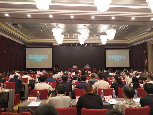 湖北省卫健委举办基本公共卫生培训 三诺糖尿病全病程管理获肯定