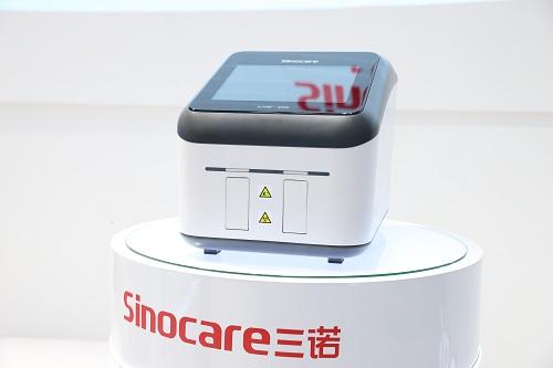 合適的才是最好的 三諾液相iPOCT新品iCARE發布