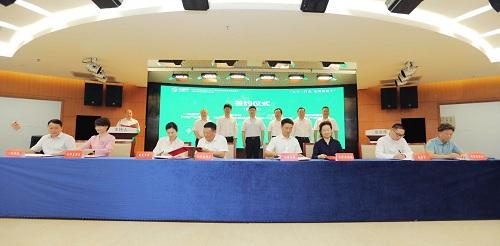 三諾生物簽約長沙高新區大健康產業項目